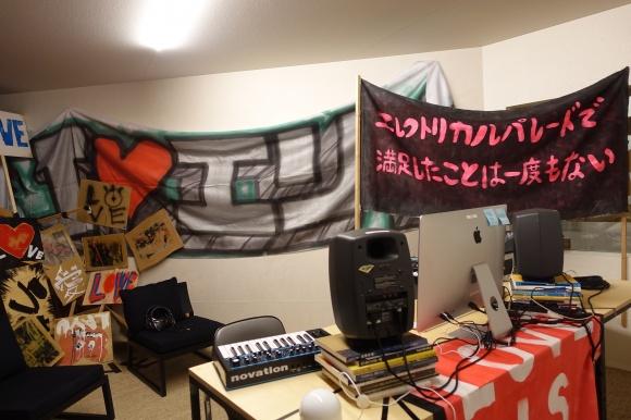 レッドブル・ミュージック・アカデミー
