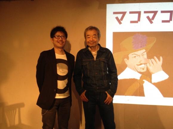 和田誠の画像 p1_34