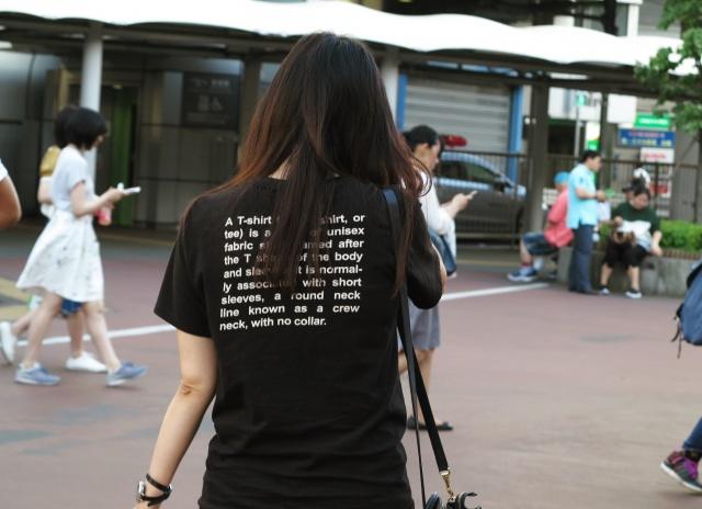 VetementsのTシャツ、川久保玲の展覧会