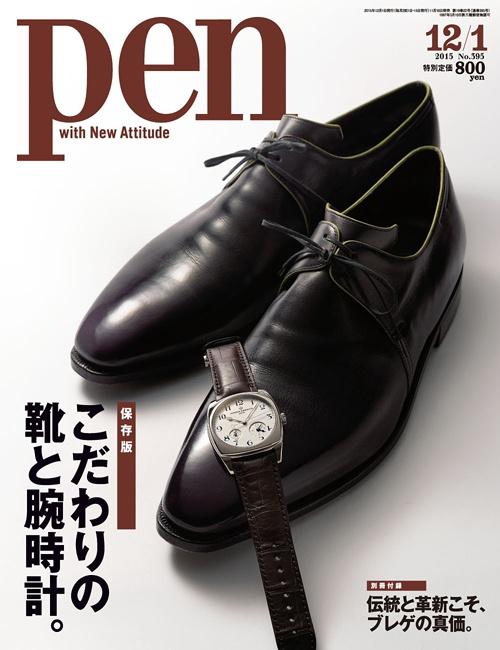 こだわりの靴と腕時計。