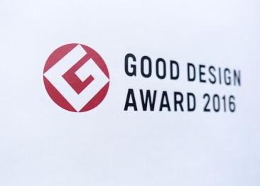 「グッドデザイン賞」の選び方、知っていますか?