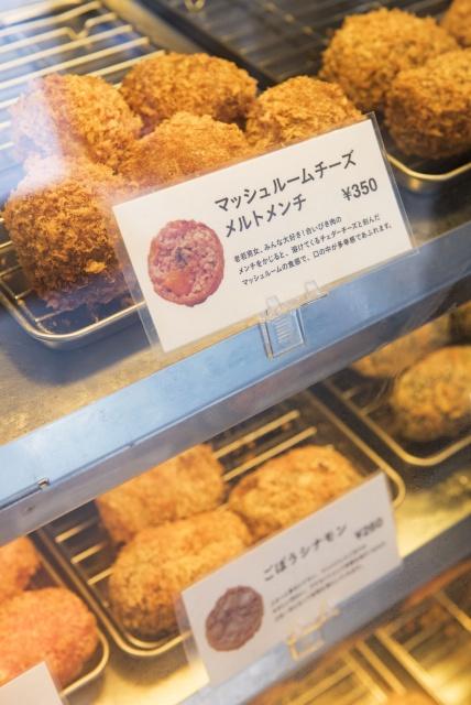 松陰神社前で味わう変わり種コロッケ! 「オール アバウト マイコロッケ」は一度食べたらハマります。