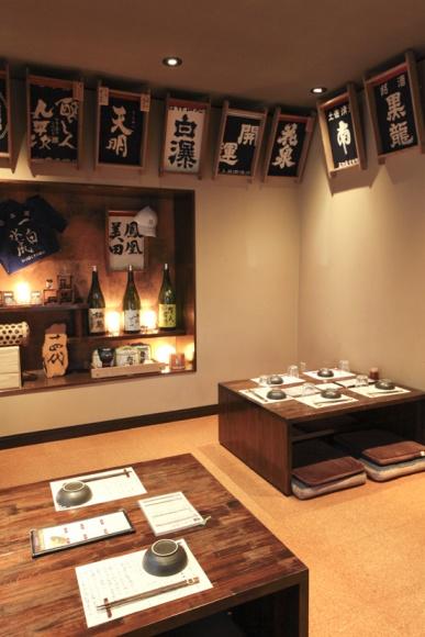 和みの居酒屋で日本酒を知る。