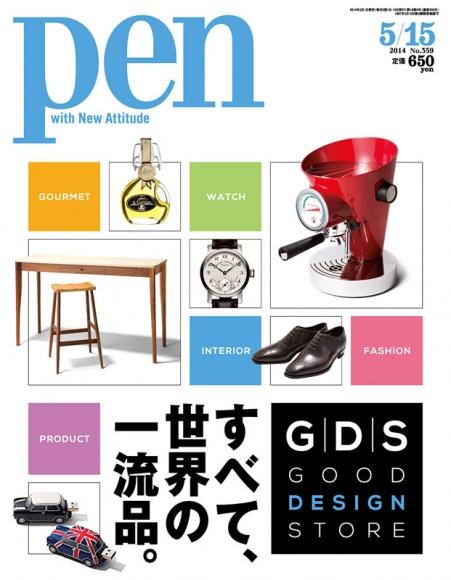 pen pen online. Black Bedroom Furniture Sets. Home Design Ideas