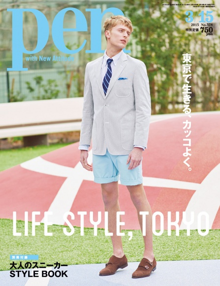 LIFE STYLE, TOKYO