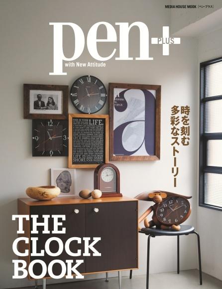 THE CLOCK BOOK