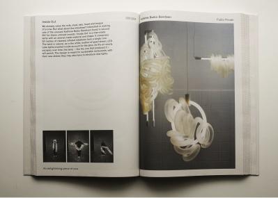 Vol.12 将来有望なデザイナーの卵を青田買い!? デザインアカデミーの卒業制作集は一見の価値あり。