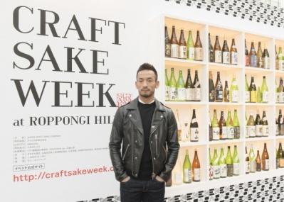 中田英寿がプロデュース!10日間で計100蔵が出展する「CRAFT SAKE WEEK at ROPPONGI HILLS」を開催。