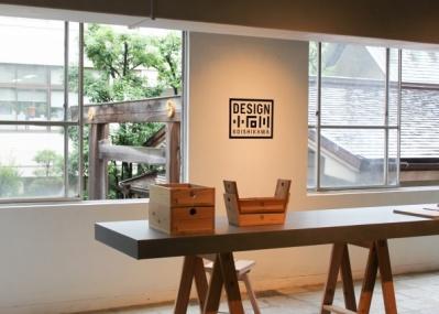 歴史ある街に突如現れた新・デザイン拠点、「DESIGN 小石川」がおもしろい!
