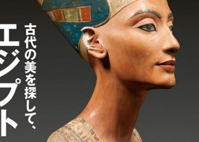お正月休みは、Penのエジプト特集で「古代エジプト」の謎解きにハマりませんか?