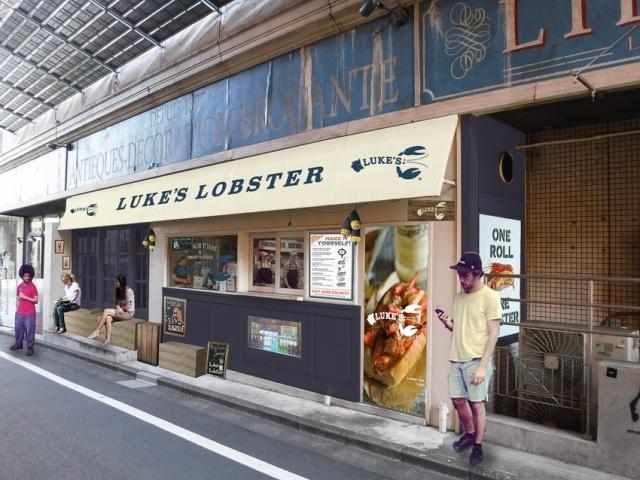 ニューヨーク発信の立ち食いロブスター「LUKE'S」が、神戸にも渋谷にも!