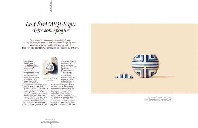Penのフランス語版『Pen PARIS』が、フランスで創刊されました!