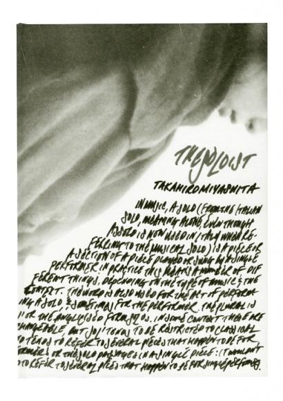 切ない時間が流れる、宮下貴裕ディレクションの写真集「TAKAHIROMIYASHITATheSoloist.」