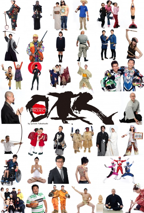 日本人の底力を再発見! 写真展「NIPPON-JIN PROJECT」であなたもそのひとりになりませんか?