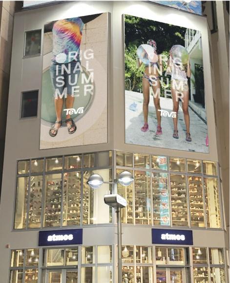 大人気「Teva」サンダルの、今夏のポップアップストアは渋谷で!