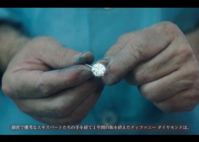 あなたの「ティファニー ダイヤモンド」がさらに愛おしくなる、2分26秒のショートフィルムとは?