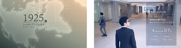 """Type Project vol. 2<br>""""書体""""が映像の世界で目指すものとは?"""